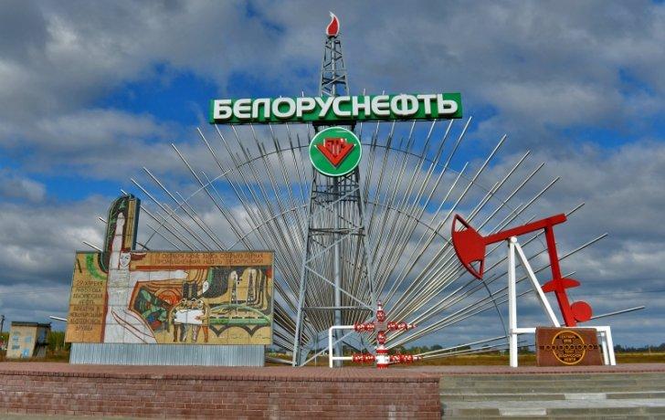Belarus Azərbaycan nefti alacaq? -
