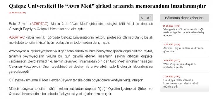 Deputat Cavanşir Feyziyev Azərbaycan Konstitutsiyasını necə pozub? -
