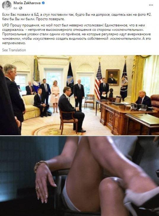 Putin üzr istədi -